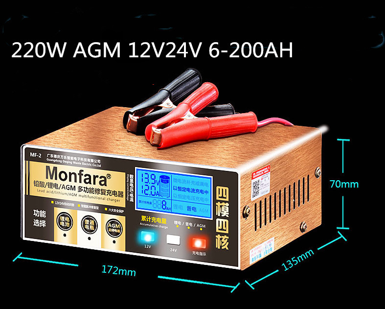 2019NewAGM Product UpgradeAuto Motorcycle Battery Charger 12v12A24V6A Volt High Power Fully Automatic Stop Battery Pure Copper
