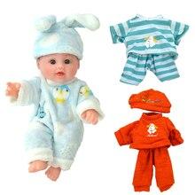 Кролик ткань! Кукла аксессуар девушка хлопковая одежда 30 см 12 дюймов bebek Baby reborn poupee boneca детская одежда модный детский подарок