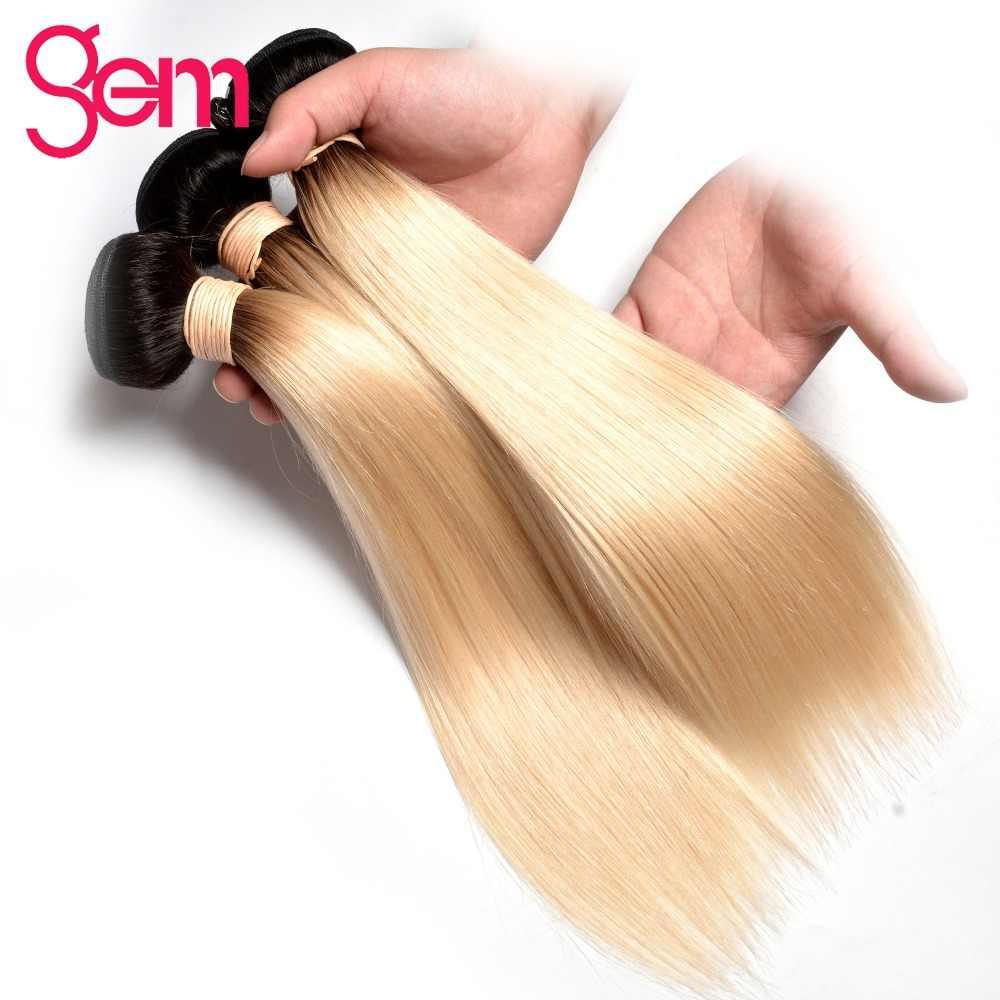 1B/613 Мёд блондинка бразильский Прямо Remy натуральные волосы 3bundles с закрытием кружева Gem Красота блондинка Ombre Связки с застежка
