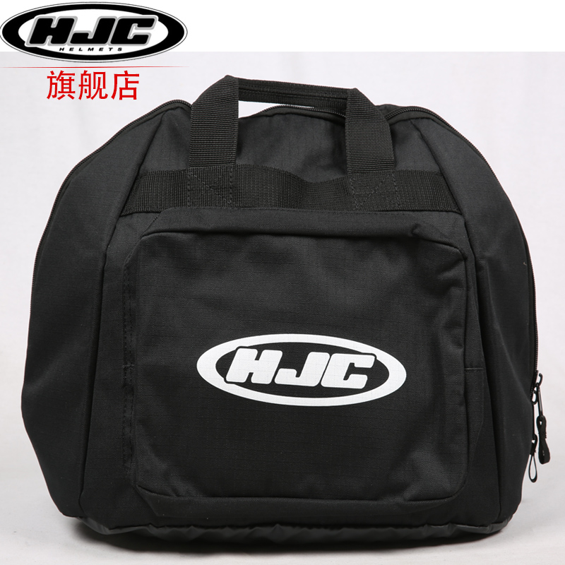 Hjc Helmet Pack Motorcycle Motorcycle Rider Equipped With Riding Backpack Helmet Bag Side Tank Waterproof Rear Seat Bag eurofit detroit