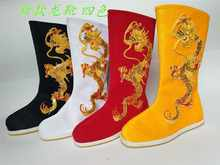 multicolor multi design Ancient Chinese Dragon Boots for Emperor Ancient Chinese Male Female Unisexual Boots for TV play(China)