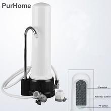 Бытовая керамика очиститель воды ультрафильтрация фильтр для воды домашняя кухонная мебель непрямой напиток прямые фильтры щелочные