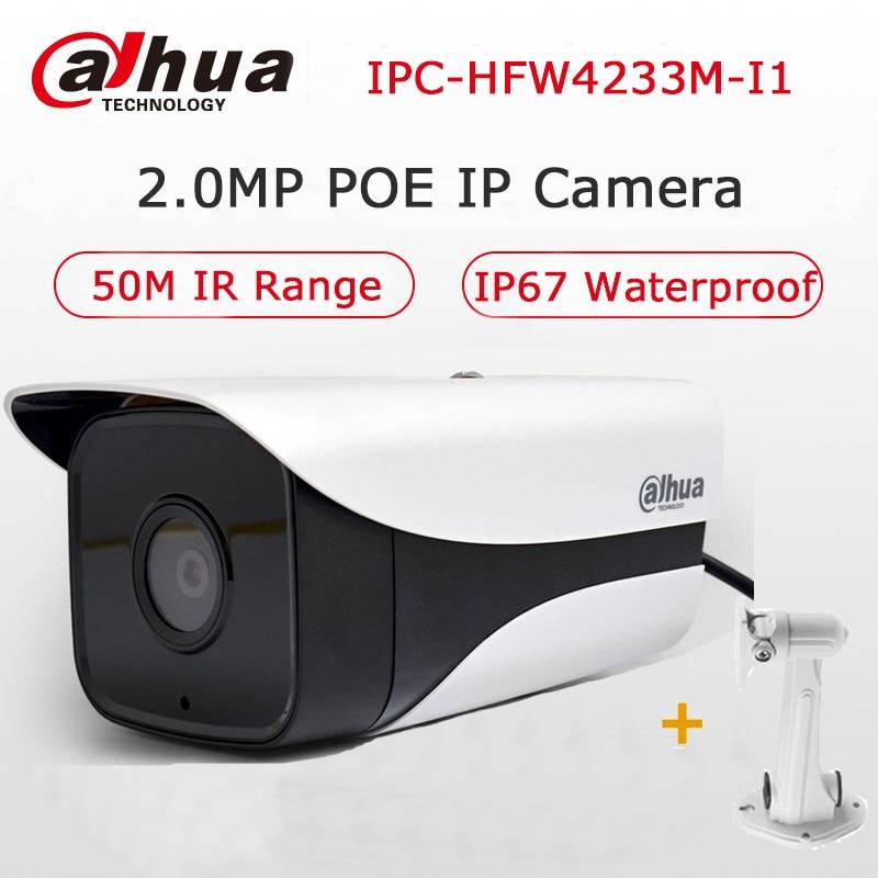 Дахуа с разрешением 1080p H. 265 в 2 Мп и МПК-HFW4233M-И1 с поддержкой PoE IP-камера доказательства воды IP67 50m ИК пуля IP-камера Открытый камеры видеонаблюдения с кронштейном