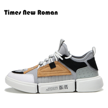 Times New Roman Breathable Light Stretch Fabric Casual Men Shoes