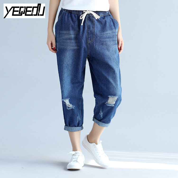1707 2017 Summer Distressed Harem jeans female Ripped jeans for women Loose Big size Elastic