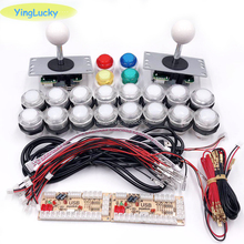 2 Player DIY Arcade Joystick Kits With 20 LED Arcade Buttons + 2 Joysticks + 2 USB Encoder Kit + Cables Arcade Game Parts Set