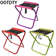 Outdoor Foldable Fishing Chair Ultra Light Portable Camping Oxford Cloth Aluminum Alloy Picnic Fishing Chair outdoor portable fishing chair aluminum alloy with oxford cloth fishing camping barbecue picnic folding chair stool