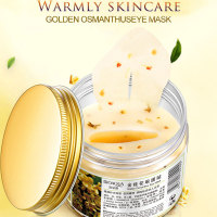 Gold Osmanthus Eye Patches Mask Collagen Gel Face Mask & Treatments
