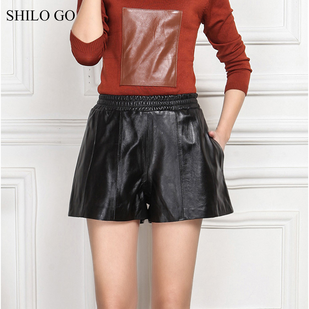 short cuir large