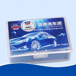 Image 4 - Barre dargile de nettoyage de voiture magique, outils de nettoyage de voiture, camion, boue bleue