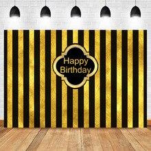 Neoback Golden Black Atripes Happy Birthday Background Photography Vinyl Custom Backdrops Studio Shoots