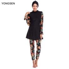 Yongsen muçulmano banho feminino modesto retalhos hijab mangas compridas esporte maiô islâmico muslimah burkinis usar maiô