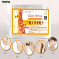 Slimming Navel Stick.Slim Patch.Lose Weight Loss Burning Fat Slimming Cream Massage Health Care 100 pcs