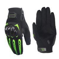 Cycling Gloves Summer Full Finger Adjustable Anti slip Riding Protective Glove Accessories