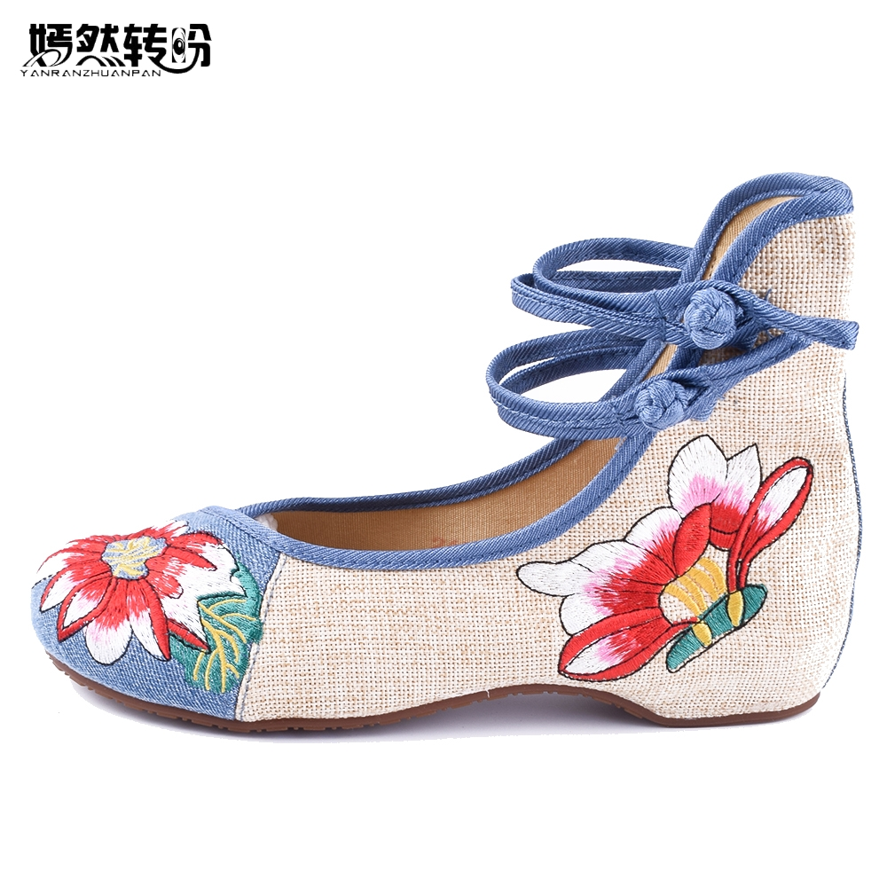 Women Flats Fashion Old Peking Cloth Shoes Chinese Totem Flats Mary Janes Embroidery Casual Shoes Red+Green Dance Women Shoes peacock embroidery women shoes old peking mary jane flat heel denim flats soft sole women dance casual shoes height increase