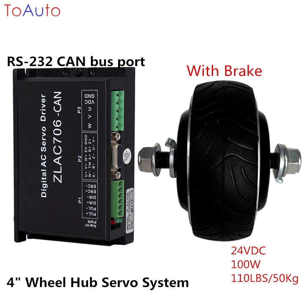 24vdc 100 W 4 Wheel Sistem Servo Drive Rs 232 Dapat Bus Port Motor Kits Double Poros Dengan Rem Untuk Robot Agv Mobil Beban 50kg Motor Dc Aliexpress