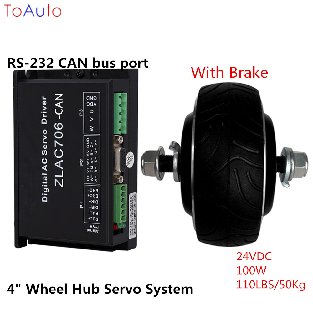 24VDC 100W 4 Wheel Hub Servo System Drive(RS 232 CAN bus port)+Motor Kits Double shaft with Brake for Robot AGV Car Load 50Kg
