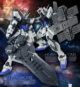 Dragon Momoko Heavy Weapons or United Sword for Bandai MG 1/100 Strike Gundam(China)