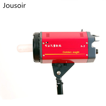 Flashlight 300W children's photo lamp can be taken in a rapid and synchronous manner CD50
