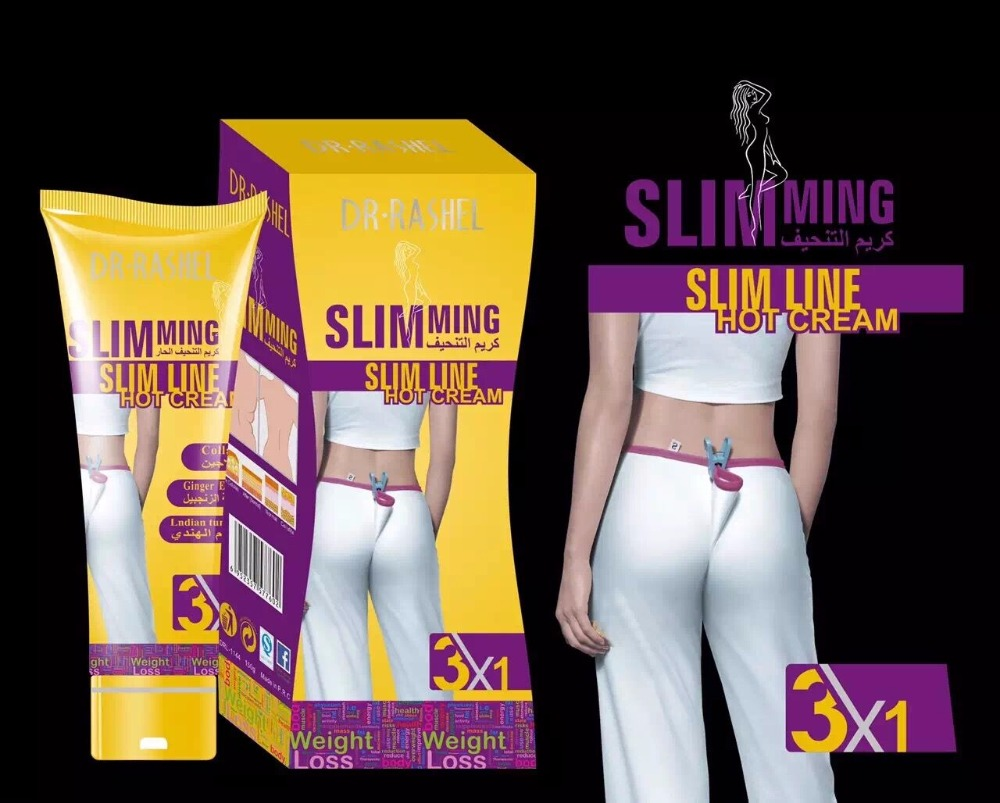 Sliming cream Seaweed collagen chilli formula natural plant extract fat burning weight loss products full body slimming 150g