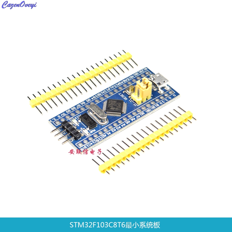 1pcs/lot STM32F103C8T6 ARM STM32 Minimum System Development Board  In Stock