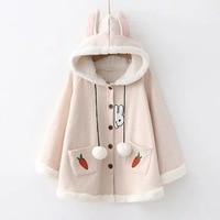 Mori Girl Cloak Jacket Winter Women Cute Cartoon Rabbit Embroidery Ear Hooded Loose Cape Coat Cotton Fleece Casual Outerwear