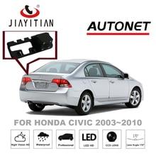 JIAYITIAN câmera Do Carro para Honda Civic 2009 2003 ~ 2001 de backup camera/CCD/Night Vision/vista traseira câmera À Prova D' Água/