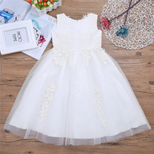 Infant Kids Ball Gown Party Formal Flower Girl Dresses Water soluble Princess Pageant Gowns Tulle Maxi Wedding Party Dress