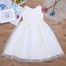 Niemowlę dziecięca suknia balowa Party formalne kwiatowe sukienki dla dziewczynek rozpuszczalne w wodzie dla księżniczki na konkurs piękności suknie Tulle Maxi wesele sukienka
