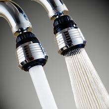 цены на High-quality 360 rotating kitchen faucet nozzle adapter bathroom faucet accessories filter tip water-saving device  в интернет-магазинах