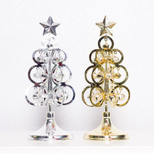 Silver/Gold Mini Metal Christmas Tree Table Decoration Accessories Home Party Metal Tree Bell Decor Supplies
