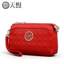 Pmsix 2017 New leather bag women Genuine cowskin designer clutch fashion female bag P210018