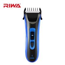 Riwa профессиональная машинка для стрижки волос триммер для волос электрическая машина для резки волос Водонепроницаемая Мужская машинка для стрижки бороды стрижка станок для бритья