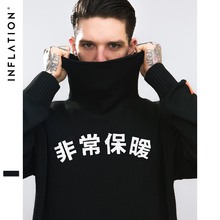 INFLTAION Male Sweater Pullover Men 2018 Male Brand Casual Warm Sweaters Chinese Emboridery Men's Black Sweater 8734W