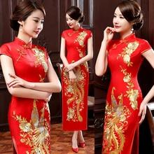 цена Summer New Red Chinese Bride Wedding Qipao Dress Women Satin Long Slim Cheongsam Embroidery в интернет-магазинах