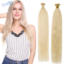 SEGO 16″18″20″22″ 1g/s Straight Human Pre Bonded Fusion Hair I Tip Hair Extensions Keratin Double Drawn Non-Remy Hair Extensions
