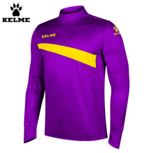 Kelme K15Z304 Men Soccer Jerseys Polyester Stand Collar Sharkskin Training Long-sleeved Pullover Purple