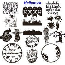 Halloween Pumpkin Spider Metal Cutting Dies for Scrapbooking Die Demon Ghost  Blood Pattern Handcrafts Embossed Plate