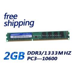 KEMBONA nowa marka ddr3 RAM 2Gb pamięć stacjonarna DDR3 1333 2G 1.5V kompatybilny + bezpłatna wysyłka