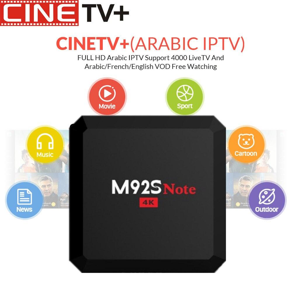CINE ТВ M92S Примечание S912 Android 6,0 ТВ коробка 2G16G арабский французский английский VOD Нидерланды IP ТВ 4000 каналов + комплект topbox EXYU Канада