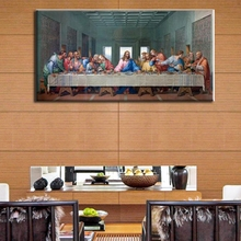 Large ClassicThe Last Supper Leonardo Da Vinci Oil Painting Printed Picture Famous  On Canvas For Living Room Poster