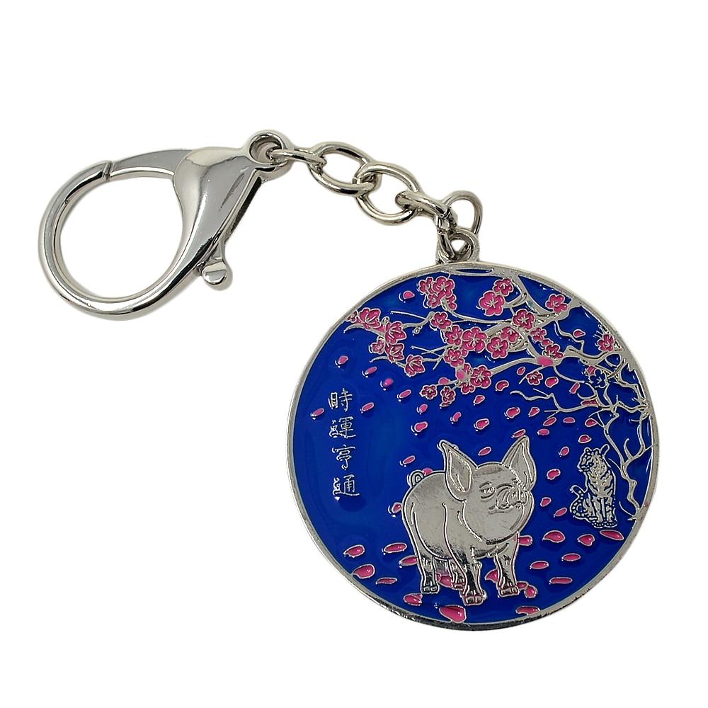 Feng Shui Annuale Amuleto per la 2019 Portachiavi W3705