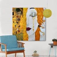 Hdartisan 현대 유화 캔버스 아트 추상 구스타프 클림트 골든 눈물 벽 사진 거실 홈 장식 인쇄