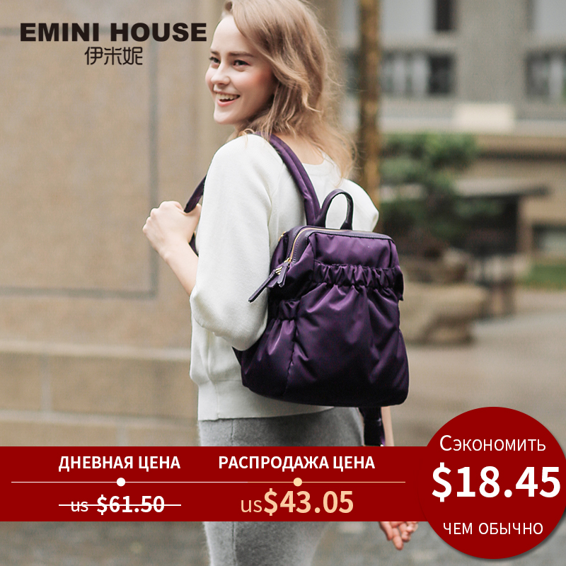 Laptop Backpack Emini House Nylon Shoulder-Bags Zipper Teenage-Girls Women Ruched