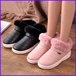 2018-New-Winter-Women-s-Snow-Boots-Plush-Warm-Waterproof-Winter-Booties-Shoes-Woman-Lovers-Couple.jpg_200x200