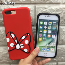 coque huawei y7 2018 mickey