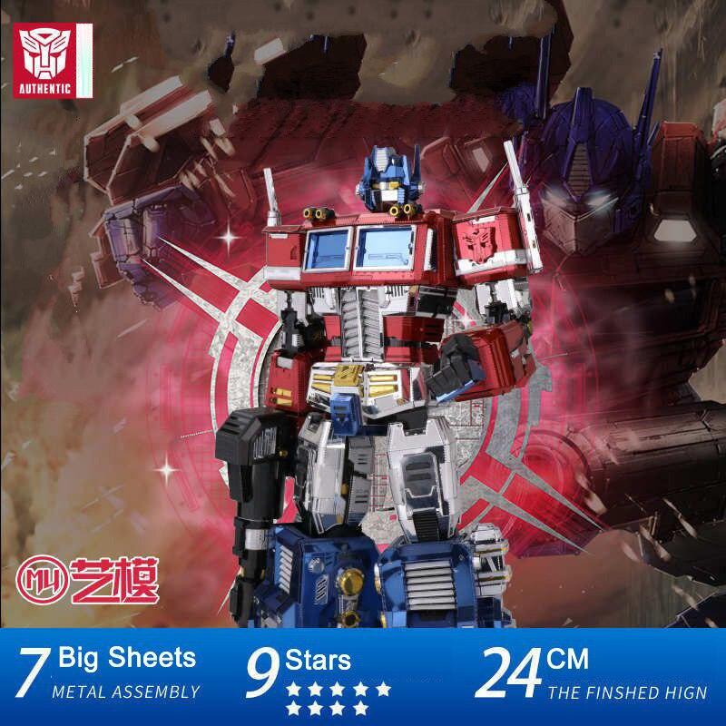 MU 3D Métal Puzzle TF Optimus Prime G1 DIY Laser couper puzzles Jigsaw Modèle Pour Adulte enfants Jouets Éducatifs Bureau décoration - 4