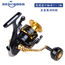 SeekBass New product Japan made SK4000-SK10000 Full Metal Spinning Jigging Reel reel 12BB Alloy 30kg drag power