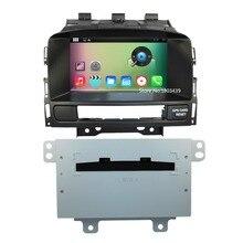 7 Android 6 0 Octa Core 2GB RAM 32GB ROM Car DVD Multimedia Player Radio GPS