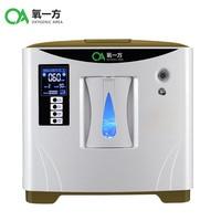 9L gran flujo de uso doméstico mini generador de concentrador de oxígeno portátil médico con función de atomización XY-1SM